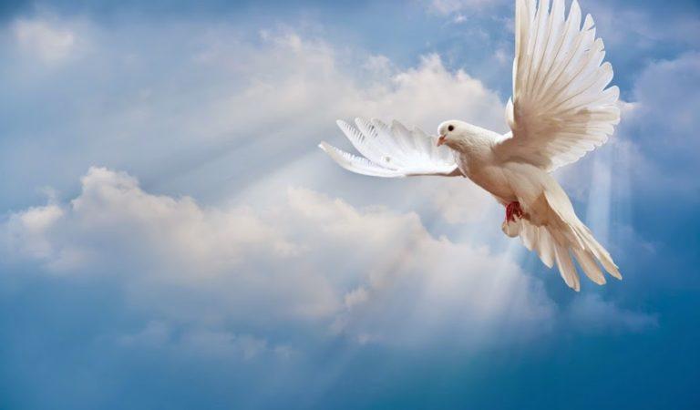 Молитва до Святого Духа