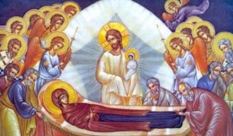 Розради Святих Отців в хворобах, бідах і скорботах