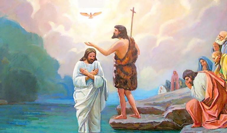 Молитви на Хрещення Господнє 19 січня 2021 року