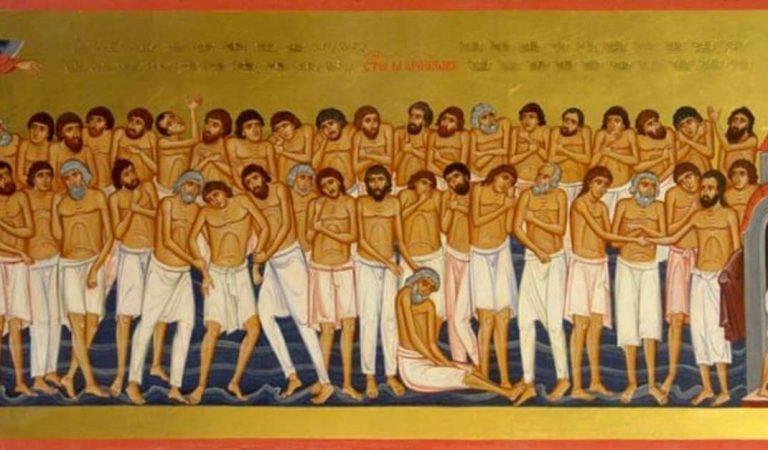 Ікона «Сорок Севастійських мучеників» та молитва до неї