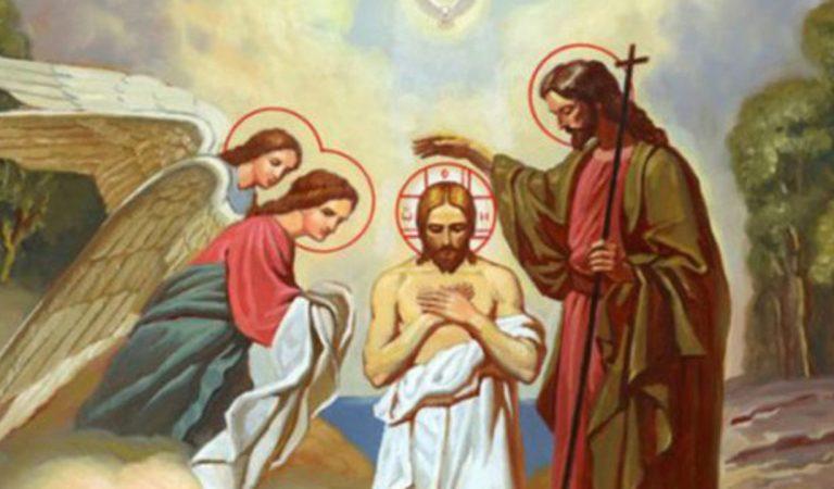 Водохресний святвечір: навечір'я Богоявлення 18 січня 2021 року